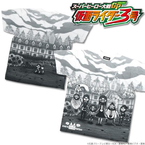 スーパーヒーロー大戦GP murmur mansion(マーマーマンション) 西城究 フルプリントTシャツ ショッカーver.