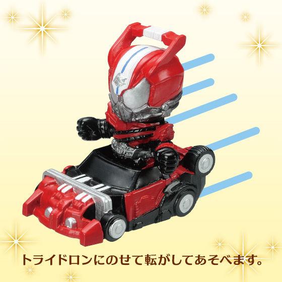 【フォトなりきりブック付き】キャラデコ スペシャルデー 仮面ライダードライブ (5号サイズ)