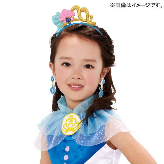 Go!プリンセスプリキュア 変身プリチューム 光る!プリンセスジュエリーティアラ キュアマーメイド