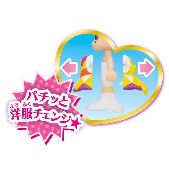 プリキュアオールスターズ プリコーデドールGo!プリンセスプリキュア 3(キュアトゥインクル)