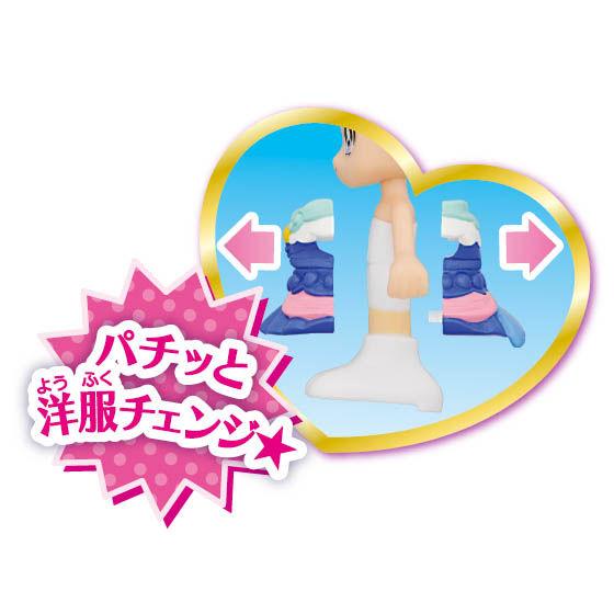 プリキュアオールスターズ プリコーデドールGo!プリンセスプリキュア 2(キュアマーメイド)