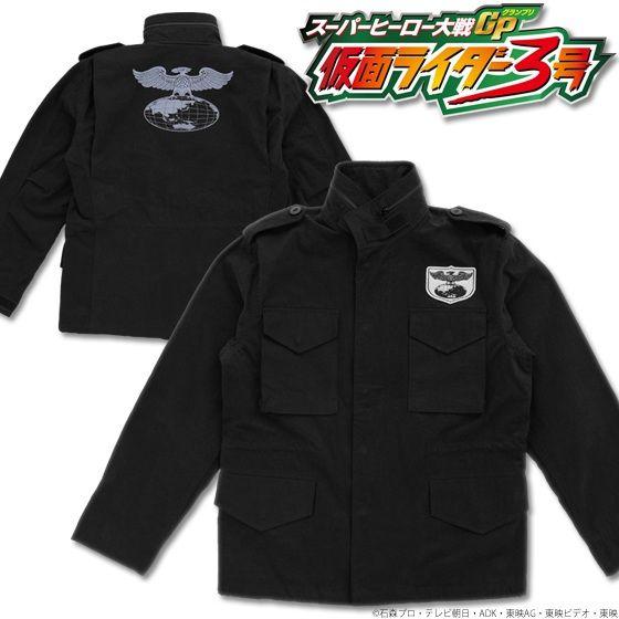 スーパーヒーロー大戦GP 泊進ノ介ジャケット ショッカーver.