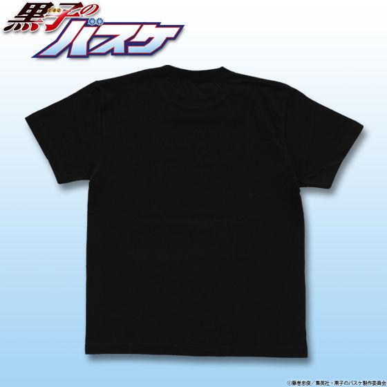 黒子のバスケ 個人柄Tシャツ 黒子テツヤ