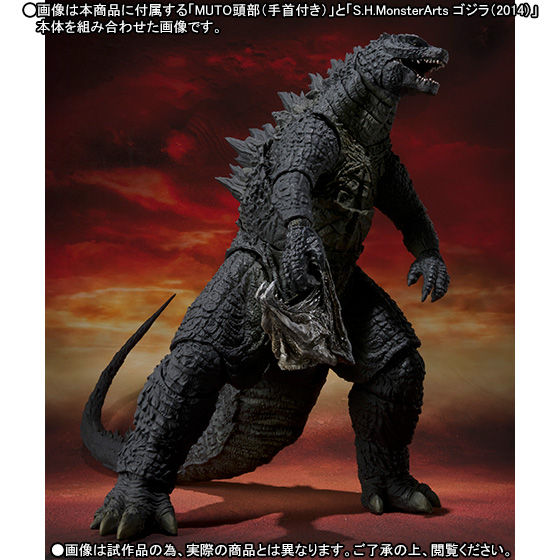 S.H.MonsterArts �S�W���i2014�j Spit Fire Ver.