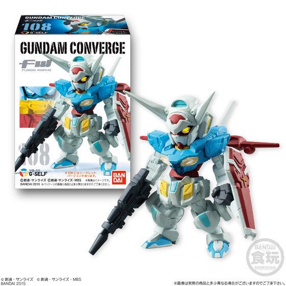 FW GUNDAM CONVERGE19(10個入)