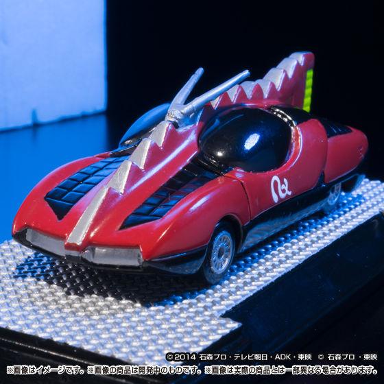 仮面ライダー ダイキャストカーSP