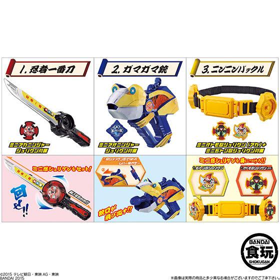 手裏剣戦隊ニンニンジャーキット(10個入)