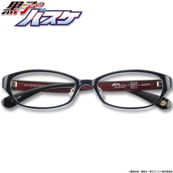 【抽選販売】黒子のバスケ×BANDAI×JINS PC パソコン用メガネ第2弾 青峰大輝モデル