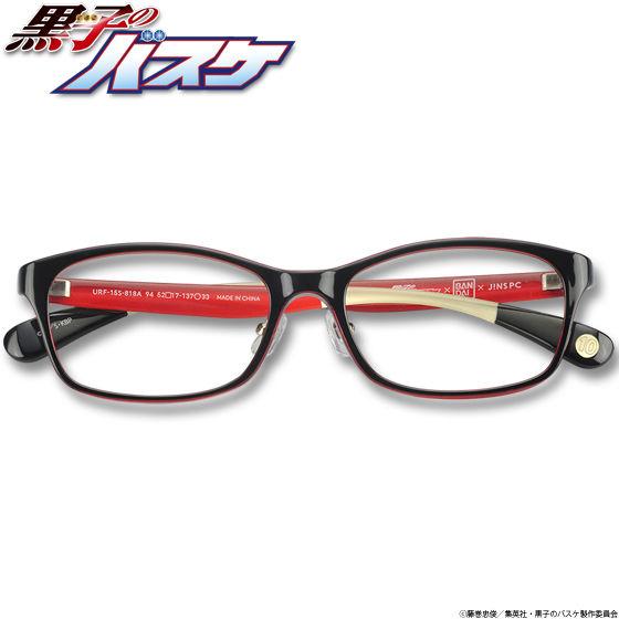 【抽選販売】黒子のバスケ×BANDAI×JINS PC パソコン用メガネ第2弾 火神大我モデル