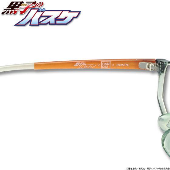 【抽選販売】黒子のバスケ×BANDAI×JINS PC パソコン用メガネ第2弾 緑間真太郎モデル