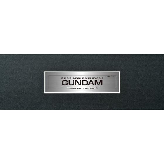 ガンプラボックスアートコレクション 1/144ガンダム 【受注生産】