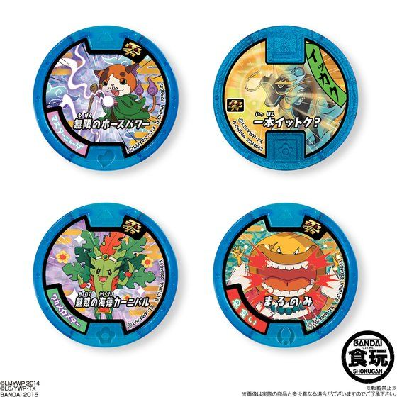 【抽選販売】妖怪ウォッチ 妖怪メダル零ラムネ3(20個入)