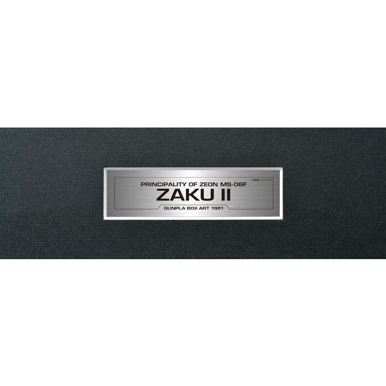 ガンプラボックスアートコレクション 1/144ザクII量産型 【受注生産】