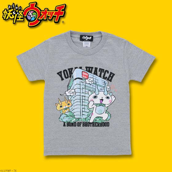 妖怪ウォッチ Tシャツ ダンダイ柄 (子供用)