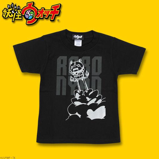 妖怪ウォッチ Tシャツ ロボニャン柄 (子供用)