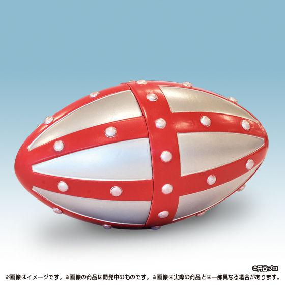 HG原色ウルトラ怪獣大百科 大ピンチ&大チャンスver.