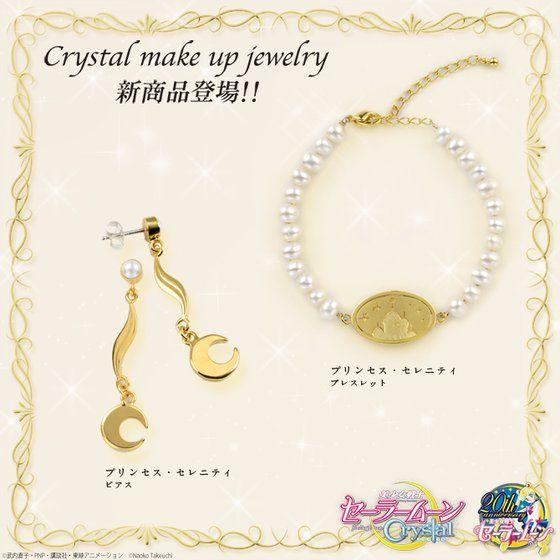 ���m�Z�[���[���[��Crystal�@-Crystal make up jewelry-�v�����Z�X�E�Z���j�e�B�@�p�[���s�A�X