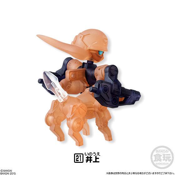 破幻のジスタチョコ 第4弾(10個入)