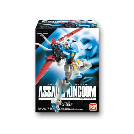 機動戦士ガンダム ASSAULT KINGDOM9(10個入)