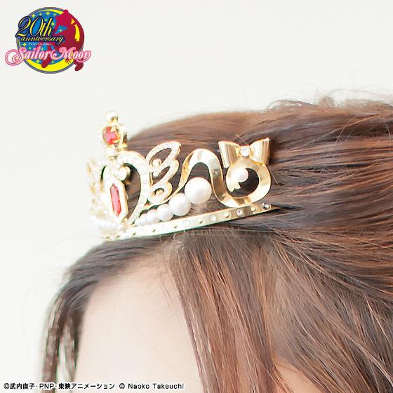 【2015年5月発送】美少女戦士セーラームーン セレニティ・クリスタル・ウエディングティアラ