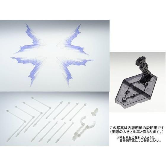 "RG 1/144 ストライクフリーダムガンダム用 拡張エフェクトユニット""天空の翼""【再販】"