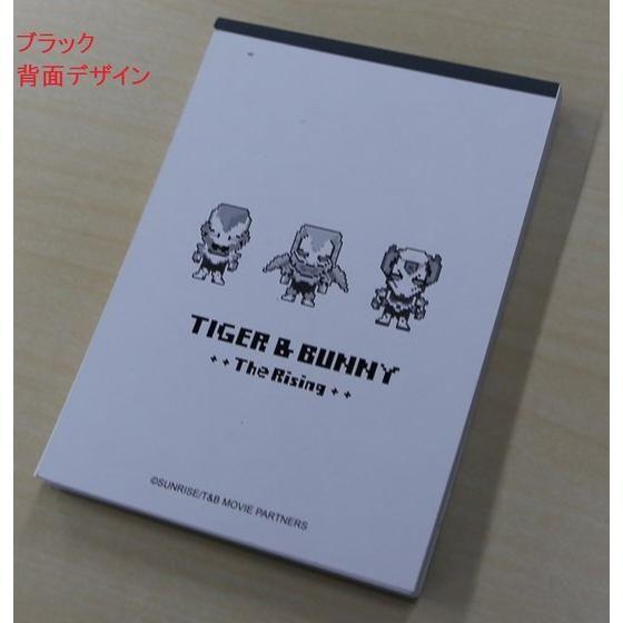 劇場版TIGER & BUNNY The Rising ドットビット メモ帳2点セット