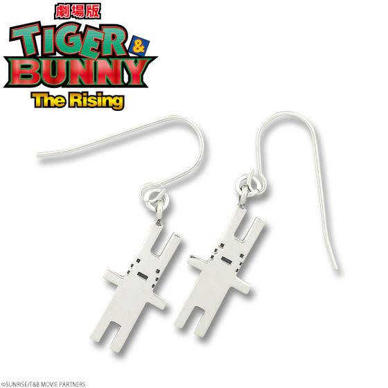 劇場版TIGER & BUNNY The Rising ドットビット silver925 ピアス ウサギ