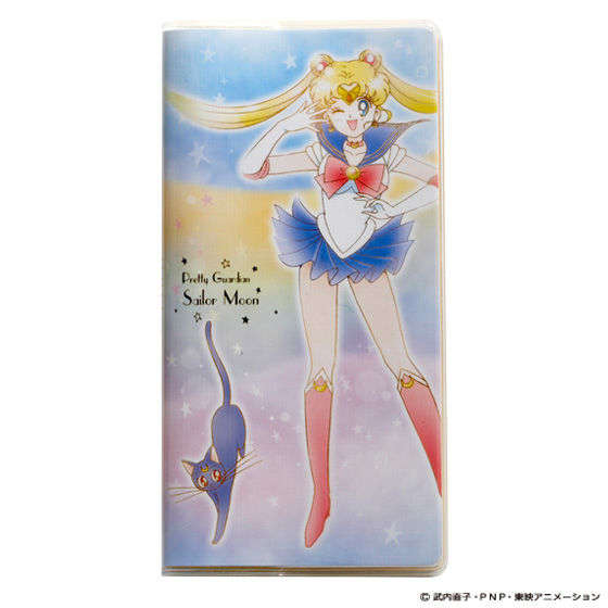 美少女戦士セーラームーン 2016年版手帳 月間スリム