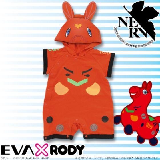 EVA�~RODY �A�X�J�J�o�[�I�[��