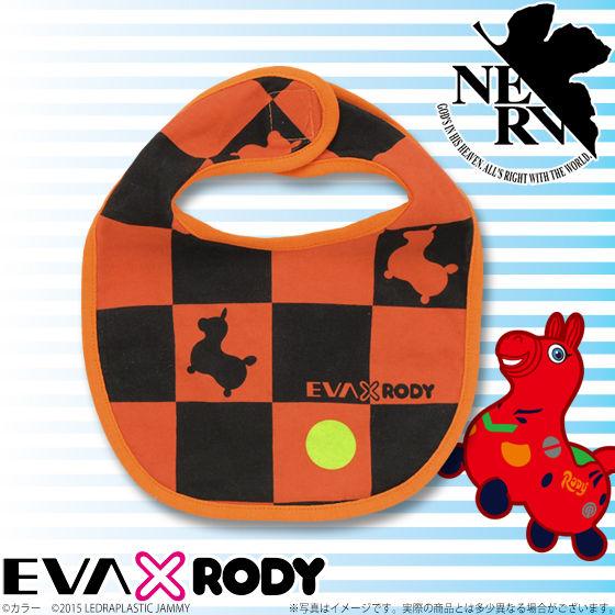 EVA×RODY アスカカバーオール