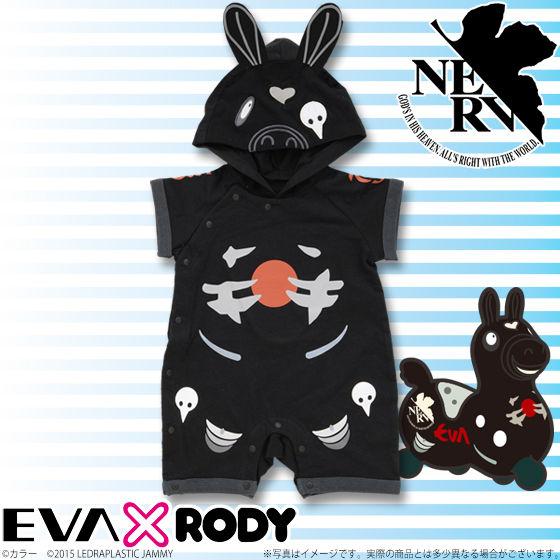 EVA�~RODY �g�k�J�o�[�I�[��