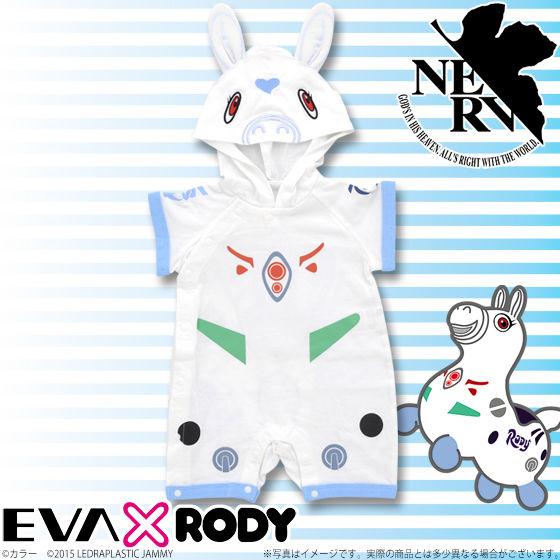 【再受注】EVA×RODY レイカバーオール