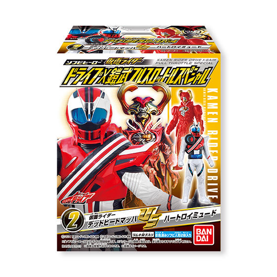 ソフビヒーロー仮面ライダー ドライブ×鎧武フルスロットルスペシャル(10個入)