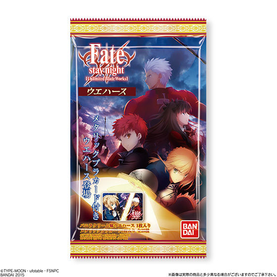 Fate/stay night[Unlimited Blade Works]ウエハース(20個入)