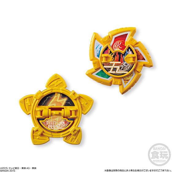 手裏剣戦隊ニンニンジャー スターニンジャーキット(10個入)