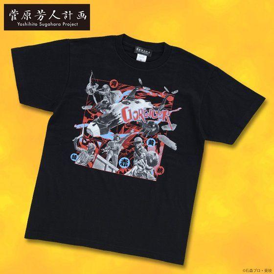 菅原芳人計画 秘密戦隊ゴレンジャーTシャツ