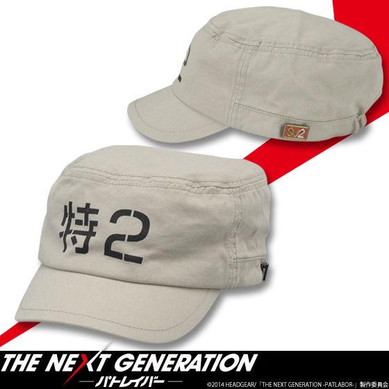 THE NEXT GENERATION  パトレイバー 特2 ワークキャップ
