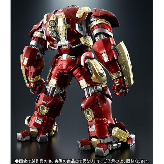 超合金×S.H.Figuarts アイアンマン マーク44 ハルクバスター