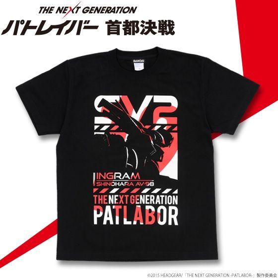 THE NEXT GENERATION  パトレイバー 首都決戦 Tシャツ イングラム柄
