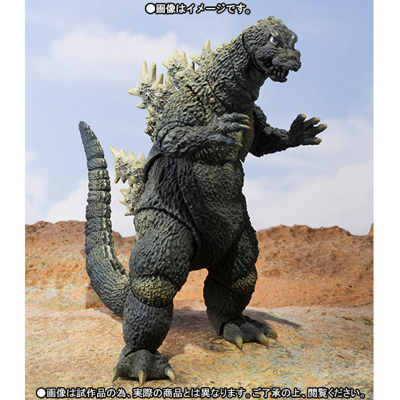 S.H.MonsterArts ゴジラ(1964) 出現Ver.