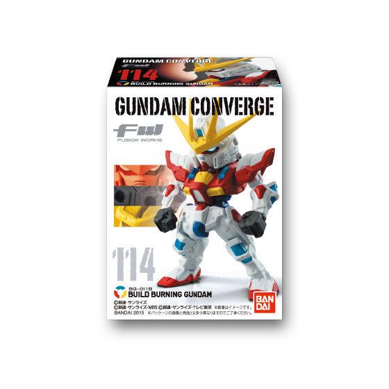 FW GUNDAM CONVERGE20(10個入)