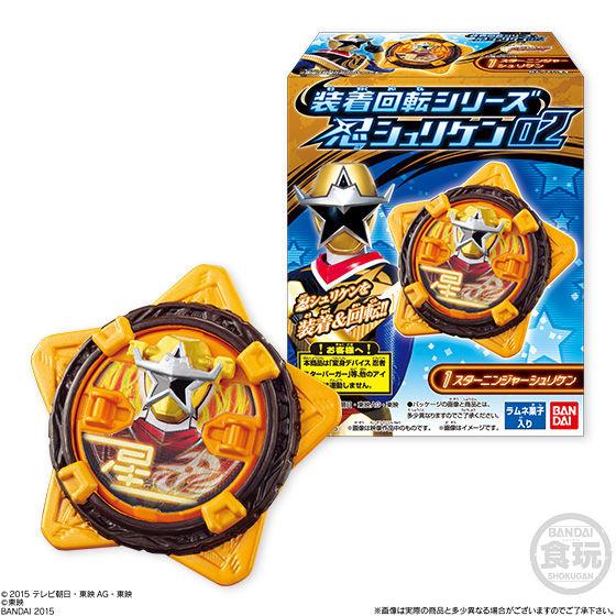 装着回転シリーズ 忍シュリケン02(12個入)