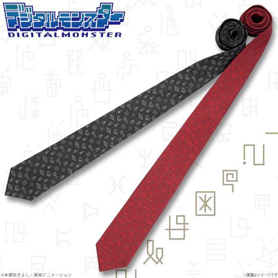 デジタルモンスター デジモンアドベンチャー 紋章柄ネクタイ