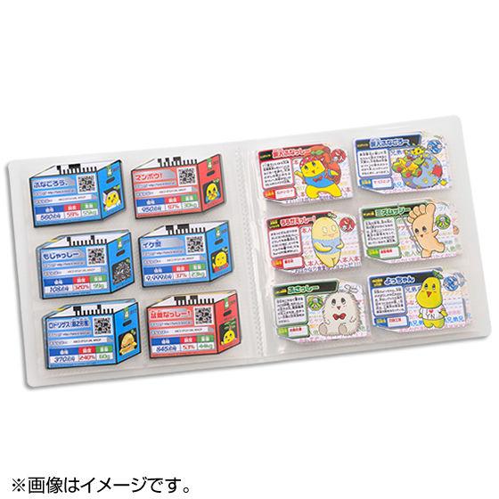 実録!ふなっしーのめいっしーファイル〜第4弾対応〜