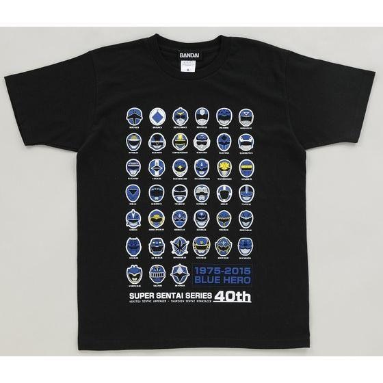スーパー戦隊40周年記念 歴代ブルーTシャツ