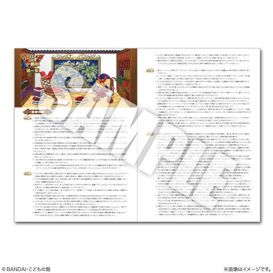 10周年記念画集 神羅万象チョコ Art Works