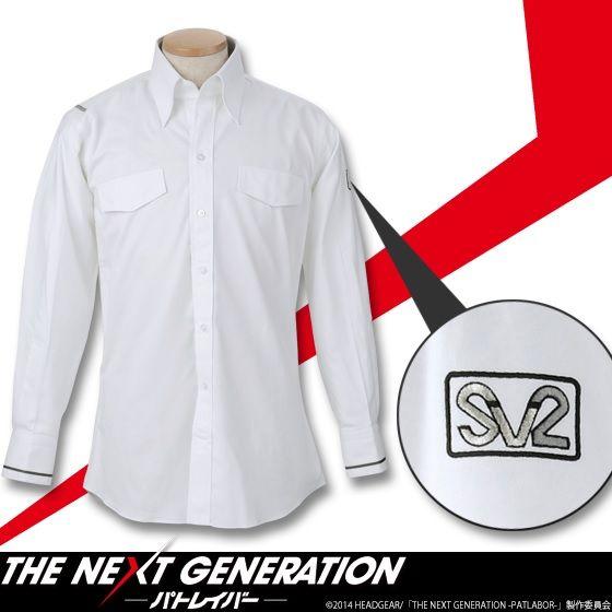 THE NEXT GENERATION パトレイバー 特車二課 後藤田隊長シャツ