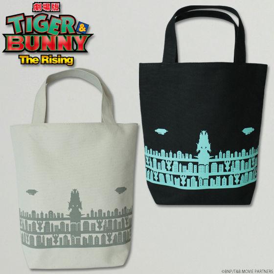 劇場版 TIGER & BUNNY -The Rising- ドットビット シュテルンビルト 夜景 コットントートバッグ(中)