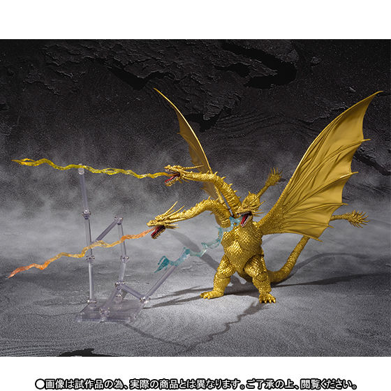 S.H.MonsterArts �L���O�M�h�� Special Color Ver.