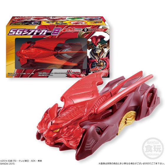 仮面ライダードライブ SGシフトカー8(6個入)